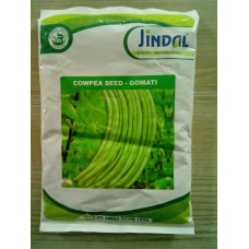 Jindal Cowpea Seeds(lobiya Seeds)-100GM