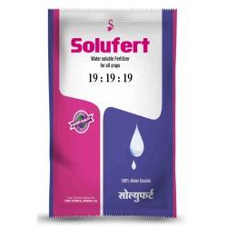 19-19-19 ( Triple Nineteen) Water Soluble Fertiliser