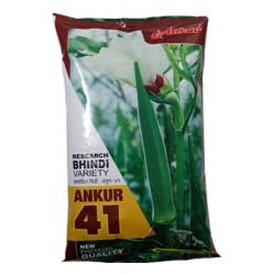 Ankur Bhindi -41 Seeds 500 gram