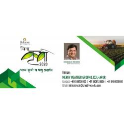 Bhima Krushi 2020, Kolhapur, Maharashtra, India