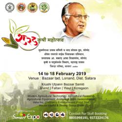 Sharad Krushi Mahotsav 2019
