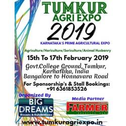TUMKUR AGRI EXPO 2019
