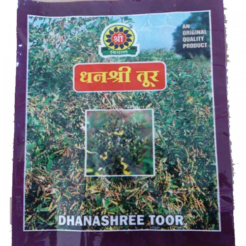 Dhanshri Tur ( Red Gram) Arhar