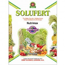 Nutrimax- Micronutrient Mixture Powder