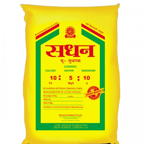 Sadhan ( Secondary Fertilisers )