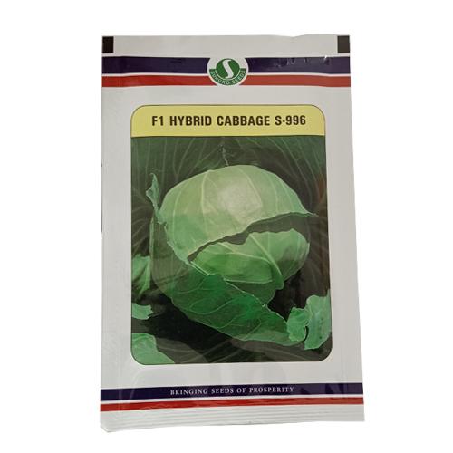 Sungro F1 Hybrid Cabbage Seed 10 Gram