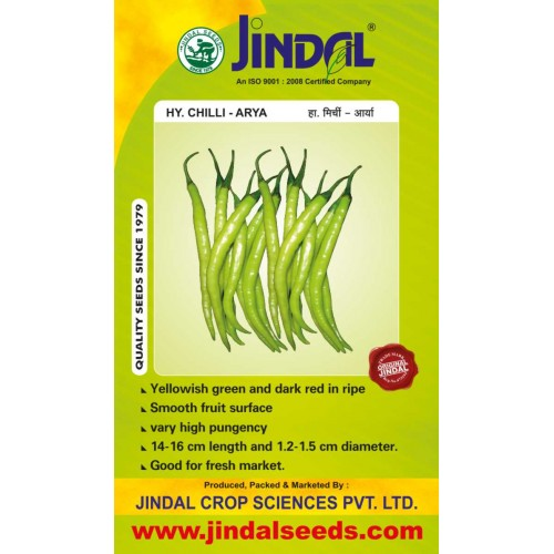 Jindal Chilli Hybrid Seeds(mirch Seeds)-Arya-10GM