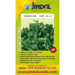 Jindal Corianer Hybrid Seeds(Dhaniya Seeds) S-909-500GM